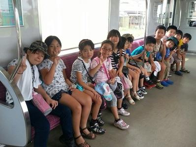 畑で英語 : 福岡市中央区の民間学童保育ひで坊ん家のお知らせ ...